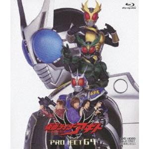 仮面ライダー アギト 劇場版 PROJECT G4 [Blu-ray] starclub