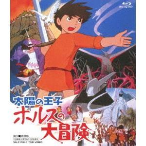種別:Blu-ray 平幹二郎 解説:少年ホルスの勇気溢れる冒険を描いた劇場用アニメ。少年ホルスの勇...