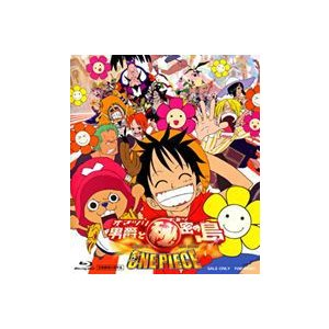 ワンピース オマツリ男爵と秘密の島 [Blu-ray]|starclub
