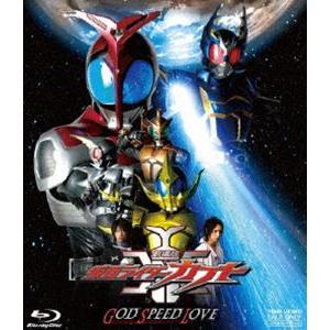 仮面ライダー カブト 劇場版 GOD SPEED LOVE [Blu-ray]|starclub