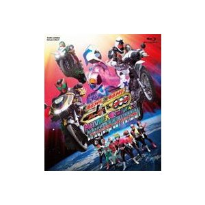 仮面ライダー×仮面ライダー フォーゼ&オーズ MOVIE大戦 MEGA MAX ディレクターズカット版 [Blu-ray]|starclub