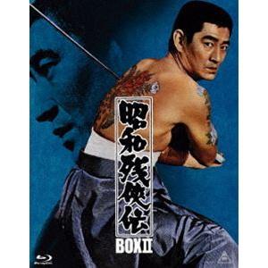 昭和残侠伝 Blu-ray BOX 2(初回生産限定) [Blu-ray]|starclub