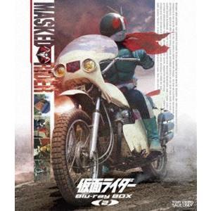 仮面ライダー Blu-ray BOX 2 [Blu-ray]|starclub