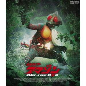 仮面ライダーアマゾン Blu-ray BOX [Blu-ray]
