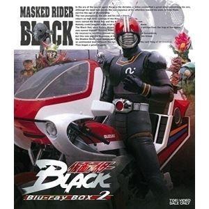 仮面ライダーBLACK Blu-ray BOX 2 [Blu-ray]|starclub
