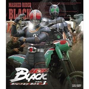 仮面ライダーBLACK Blu-ray BOX 3 [Blu-ray]|starclub