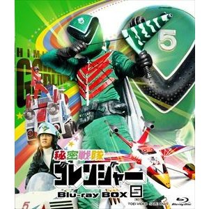 秘密戦隊ゴレンジャー Blu-ray BOX 5 [Blu-ray]|starclub