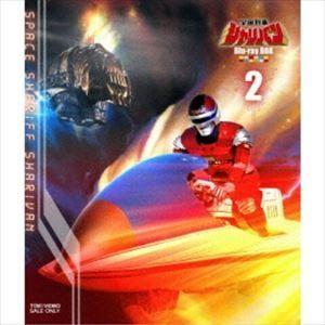 宇宙刑事シャリバン Blu-ray BOX 2 [Blu-ray]|starclub