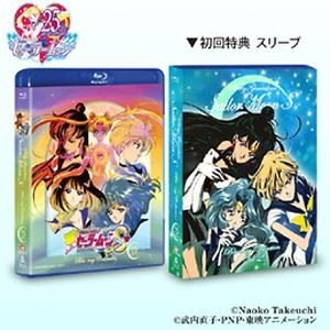 美少女戦士セーラームーンS Blu-ray COLLECTION 2 [Blu-ray]|starclub
