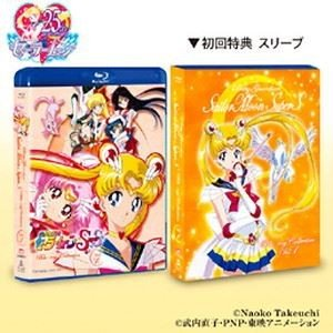 美少女戦士セーラームーンSuperS Blu-ray COLLECTION1 [Blu-ray] starclub
