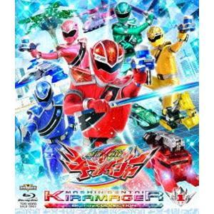 スーパー戦隊シリーズ 魔進戦隊キラメイジャー Blu-ray COLLECTION 1 [Blu-ray]|starclub