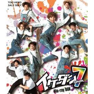 イケダン7 Blu-ray BOX [Blu-ray] starclub