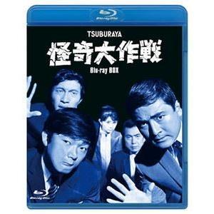 怪奇大作戦 Blu-ray BOX [Blu-ray]|starclub