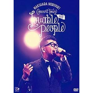 "Makihara Noriyuki Concert Tour 2015""Lovable People"" [DVD]|starclub"
