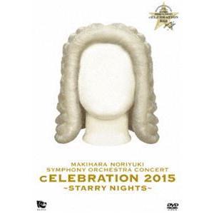"槇原敬之/MAKIHARA NORIYUKI SYMPHONY ORCHESTRA CONCERT""cELEBRATION 2015""〜Starry Nights〜(通常盤) [DVD]|starclub"