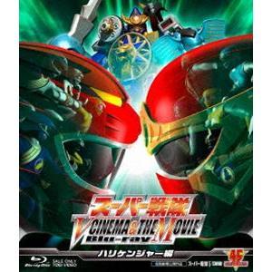 スーパー戦隊 V CINEMA&THE MOVIE Blu-ray(ハリケンジャー編) [Blu-ray]|starclub