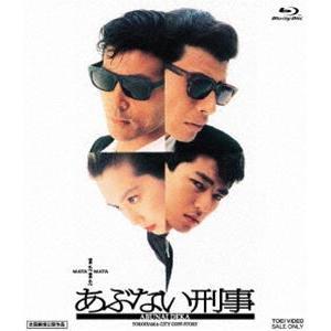 またまたあぶない刑事 [Blu-ray]|starclub