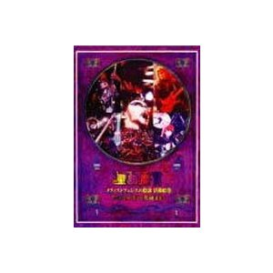聖飢魔II/THE LIVE BLACK MASS B.D.3メフィストフェレスの陰謀 [DVD]|starclub