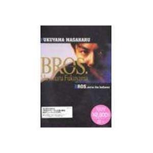 福山雅治/BROS.(期間限定) [DVD] starclub