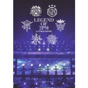 2PM/LEGEND OF 2PM in TOKYO DOME(通常盤) [DVD] starclub