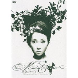 MISIA/星空のライヴVI ENCORE 2010 International Year of Biodiversity(通常盤) [DVD]|starclub