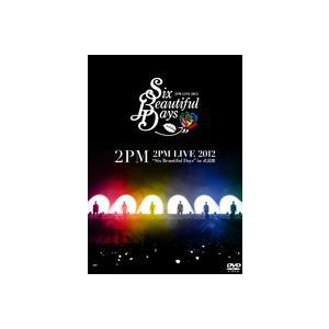 "2PM LIVE 2012 ""Six Beautiful Days"" in 武道館(通常盤) [DVD]