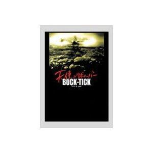 BUCK-TICK/TOUR 2007 天使のリボルバー(通常盤) [DVD]|starclub