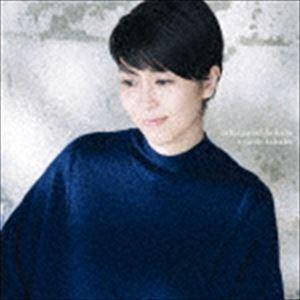 松たか子/明日はどこから(CD)の関連商品10