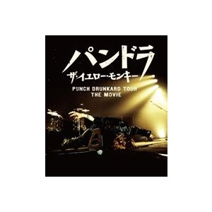 THE YELLOW MONKEY/パンドラ ザ・イエロー・モンキー PUNCH DRUNKARD TOUR THE MOVIE [Blu-ray] starclub