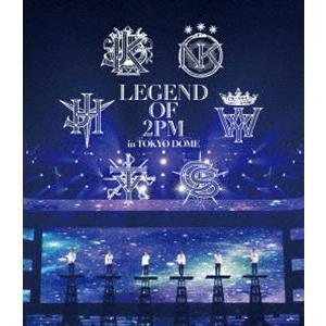 2PM/LEGEND OF 2PM in TOKYO DOME(通常盤) [Blu-ray] starclub