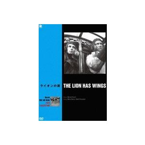 世界の航空戦争映画名作シリーズ ライオンの翼 [DVD]|starclub