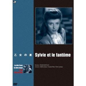 珠玉のフランス映画名作選 乙女の星 [DVD]|starclub