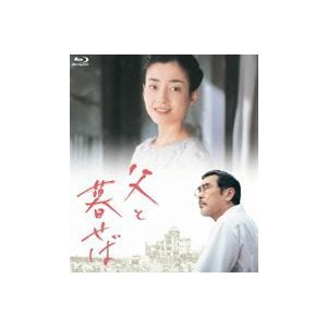 黒木和雄 7回忌追悼記念 父と暮らせば Blu-ray BOX [Blu-ray]|starclub