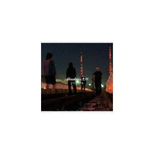 リベラリドル / liberalismの足跡 [CD]|starclub