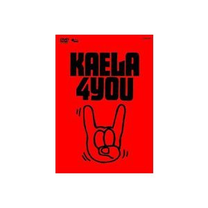 木村カエラ/KAELA KIMURA 1st TOUR 2005 4YOU [DVD] starclub