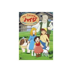 アルプスの少女ハイジ 劇場版 [DVD]|starclub