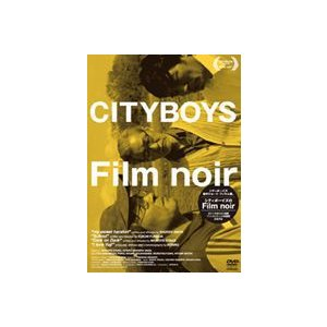 シティボーイズのFilm noir [DVD]|starclub