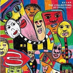 THE COLLECTORS / 愛ある世界 [CD]|starclub