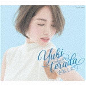 寺田有希 / さあ いこう [CD]|starclub