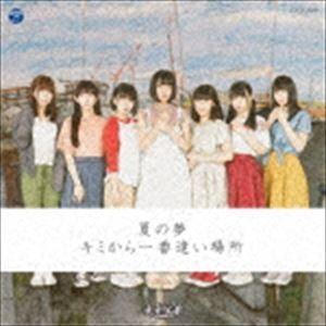 ナナランド / 夏の夢/キミから一番遠い場所(Type-A) [CD]|starclub