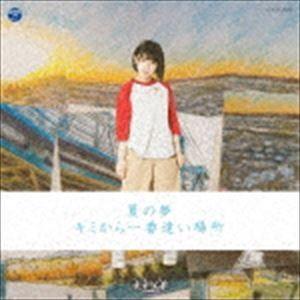 ナナランド / 夏の夢/キミから一番遠い場所(Type-D) [CD]|starclub