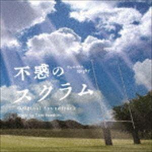 岩代太郎(音楽) / NHK土曜ドラマ 不惑のスクラム サウンドトラック [CD]|starclub