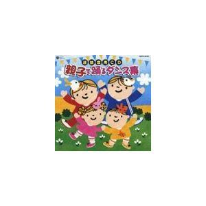 種別:CD (教材) 解説:井出真生監修・振付によるアルバム。練習なしで踊れる親子ダンス集。 (C)...