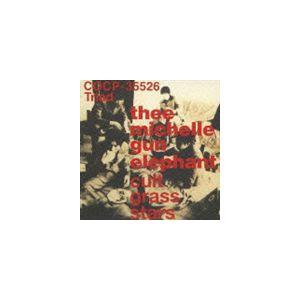 ミッシェル・ガン・エレファント thee michelle gun elephant カルト・グラス・スターズの商品画像|ナビ