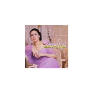 ちあきなおみ/ちあきなおみ・でらっくす〜追憶のなかの20曲〜(Blu-specCD)(CD)|starclub