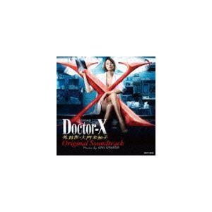 沢田完(音楽) / テレビ朝日系木曜ドラマ Doctor-X〜外科医・大門未知子 オリジナルサウンドトラック [CD]|starclub