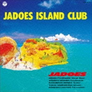 """サマーCP オススメ商品 種別:CD THE JADOES 解説:""""Light Mellow's s..."""