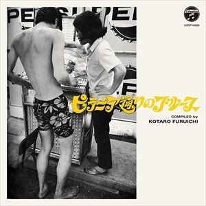 ピラニア通りのブルース [CD]|starclub