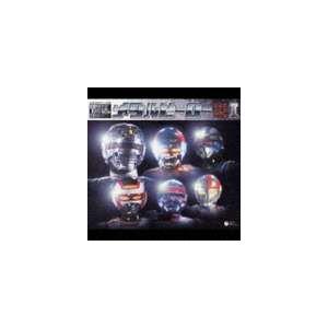 (オムニバス) スーパーヒーロークロニクル: メタルヒーロー 主題歌・挿入歌大全集 I 全61曲収録・永久保存版 [CD]|starclub