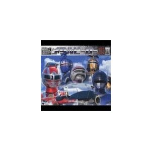 (オムニバス) スーパーヒーロークロニクル: メタルヒーロー 主題歌・挿入歌大全集III [CD]|starclub